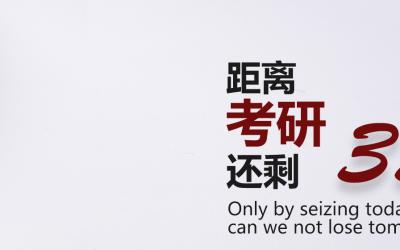 英语句子翻译练习  DAY 2