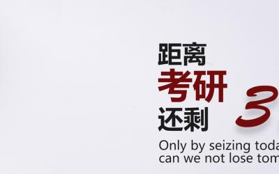 英语句子翻译练习 DAY 3