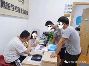 【傲视天鹰】22考研面授集训营免费试学活动,赶快get!!!