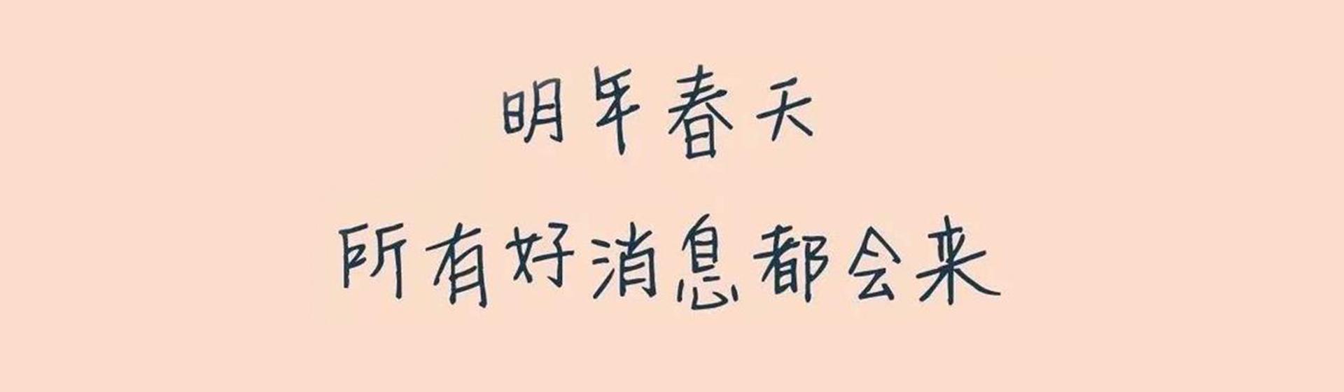 【考研人】拼了命的日子,愿星光不负赶路人!!!